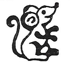 Woolmouse Logo
